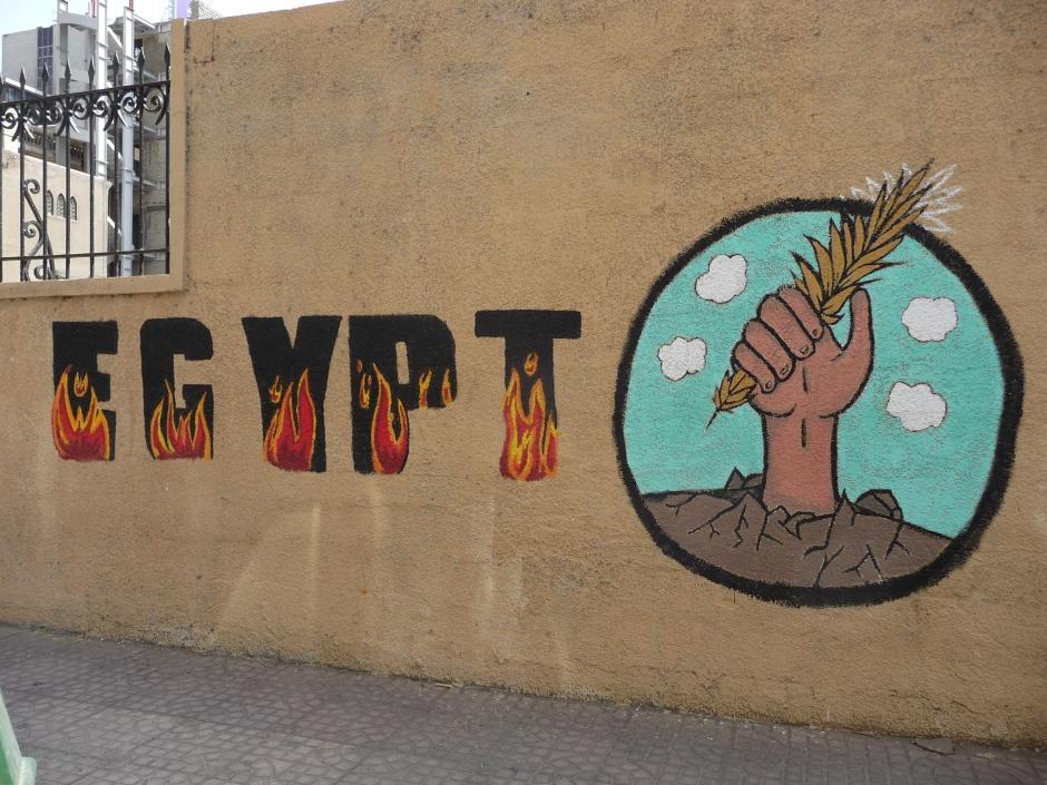 Street Art - Egypt