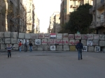 In January 2012 then... Mohamed Mahmoud Street, blocked with a wall, involuntarily created public space so to say...